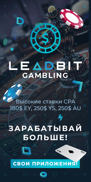 Leadbit.Gambling